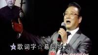 二胡演奏   <<桃花依旧笑春风>>