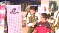 轻工电视台(开学新鲜事)2017.1-3周新闻视频 -东莞市轻工业学校