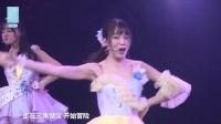 2017.3.5 SNH48 Team NII 《专属派对》公演