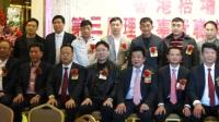 香港梧埔山同乡会第三届理监事就职典礼