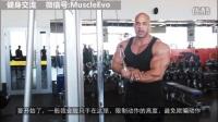 【MuscleEvo】健身教程 跟着Victor Martinez一起练肱三头肌 中文字幕