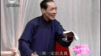 01部分桃李芬芳秀书坛.wmv
