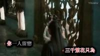 董贞 - 繁花 KTV版伴奏视频