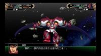 [PS4]機器人大戰V-全武裝集-真蓋特1.2.3號