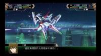 [PS4]機器人大戰V-全武裝集-梵谷尼克斯