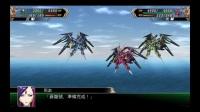 [PS4]機器人大戰V-全武裝集-焰龍號