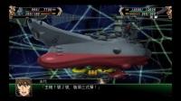 [PS4]機器人大戰V-全武裝集-大和號(補完突襲戰法,波動砲)