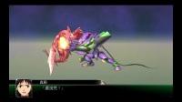 [PS4]機器人大戰V-全武裝集-福音戰士初號機