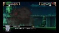 [PS4]機器人大戰V-全武裝集-二號機、零號機、八號機