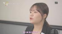 [韩剧]再一次二十岁18
