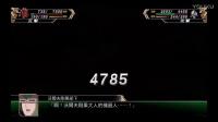 [PS4]機器人大戰V-全武裝集-VillKiss