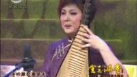 2011春节评弹大联欢(三)