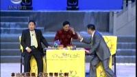 2011年春节评弹大联欢(一)