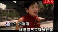 上海滩-女声唱