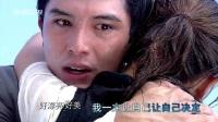 林俊杰 - 爱笑的眼睛 电视剧 爱情睡醒了 插曲