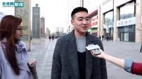 韩国乐天为萨德供地 街采:你还会去乐天购物吗?-魔音大师也不会去_高清