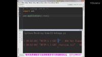 Python教程_Python入门开发网盘项目(上)