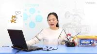 小威奇训练营第三课——超声波传感器