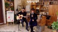 走马【刘晨光】 吉他弹唱 走马(演唱:秦颖)