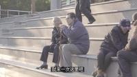 老人的心境: 釜山市几代人沟通项目