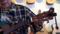 《如何给尤克里里调音》尤克里里弹唱教学小吉他初学零基础教程 【弦音坊尤克里里】
