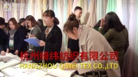 中国网上市场(COTV): 杭州绮纬纺织