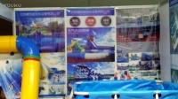 气模网 2017亚洲乐园及景点博览会巡礼系列之北京建凯旋游乐设备有限公司