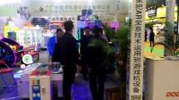 气模网 2017亚洲乐园及景点博览会巡礼系列之广州渡渡鸟游乐设备有限公司