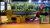 气模网 2017亚洲乐园及景点博览会巡礼系列之广州绿沣环保科技有限公司