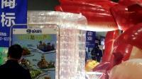 气模网 2017亚洲乐园及景点博览会巡礼系列之郑州市卧龙游乐设备有限公司