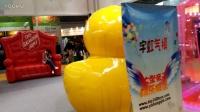 气模网 2017亚洲乐园及景点博览会巡礼系列之宇虹气模