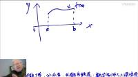 数学老师有话说33,定积分应用上集,元素法和旋转体体积