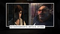 《昨日起源/Yesterday Origins》游戏完整通关攻略解说系列第1集:逃出监狱