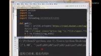 Python教程_Python入门学习爬取豆瓣网站图书(下)