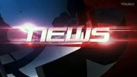 广播电视时事新闻栏目包装设计开场特效动画AE模板 片头导视字幕条转场