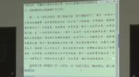 华严学国际论坛(大华严寺)20170310-03_直播