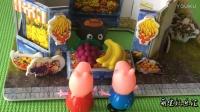 佩奇乔治买水果