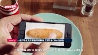 「科技早班车」iPhone 8最新概念图 小米打造音乐王国?