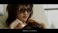 鲁邦三世(真人版国语):6.1/小栗旬/言承旭/日本漫改动作电影2014