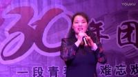 越剧《红楼梦》选段 金玉良缘 演唱:姚中