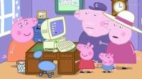 小猪佩奇第四季 - 第1集