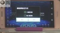 【FROSS/沸斯音响技术视频】X5/V66点歌机之六:APP点歌