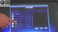 【FROSS/沸斯音响技术视频】X5/V66点歌机之四:U盘加歌