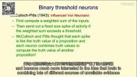 1.3 一些简单的神经模型之线性神经元
