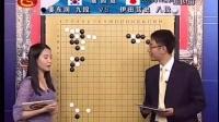 天元围棋赛事直播第16届农心杯第4局伊田笃史—姜东润(刘菁陈盈)57分
