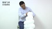 灵可龙W法自由网格—圆形弧形连接(KT猫脸部制作)3