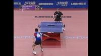 2003巴黎世乒赛决赛
