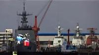 160804-辽宁舰或已形成初始战力-军情解码-国语流畅