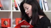 Z朗读:董悠悠《被误诊的艺术史》