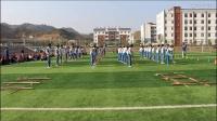 黔西南州体育年会示范课 布依族体育高脚迈步走技术 杨波